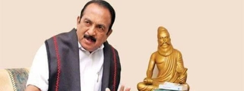 RS Polls: Vaiko's nomination accepted
