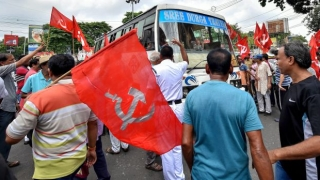 Bharat bandh: Left party workers hold protest rally in Hamirpur