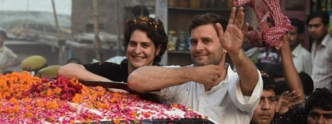 Cong leaders hail Priyanka's entry in active politics