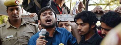 JNU sedition case adjourned