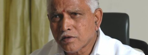 BJP Boycotts Governors address as the Congress-JDS Coalition has no moral right to continue in power: Yeddyurappa
