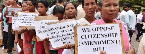 Special sitting of Assam Assembly demanded to discuss Citizenship Bill
