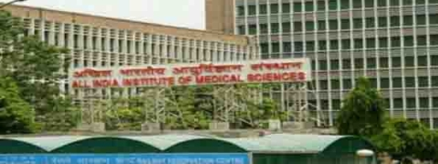 'No survey on ranking of hospitals by Govt'