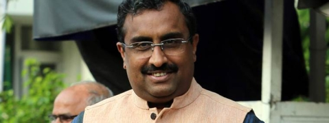 CAB to be placed in Rajya Sabha as a supplementary Bill for approval: Ram Madhav