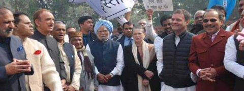 Congress stalwarts join TMC protest against CBI 'misuse' by Centre