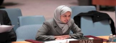 Qatar partakes in opening of 57th session of UN Commission for social development