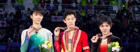 Japan's Uno wins men's singles at Four Continents Figure Skating Championships