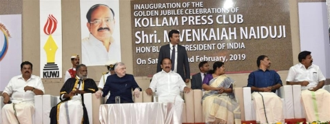 Vice President inaugurates Golden Jubilee of Kollam Press Club