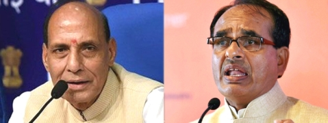 Rajnath addresses Shivraj as 'incumbent CM' of MP, says he will get back the post
