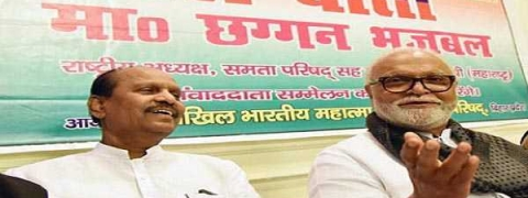 Modi Govt eroding credibility of constitutional institutions, democracy under threat: Bhujbal