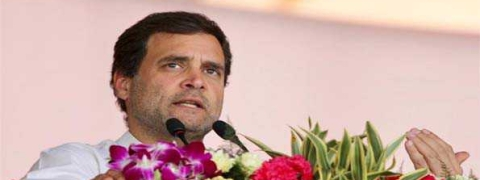 No power can stop us in paying minimum income to all poor in the country: Rahul Gandhi