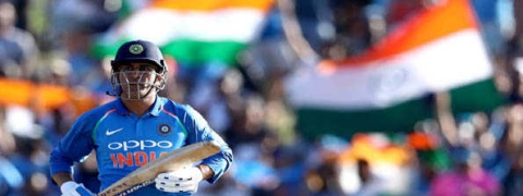 Fifth ODI: India win toss, elect to bat first against Kiwis; Dhoni returns to squad