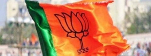 On Samarpan Diwas, following PM, BJP leaders contribute Rs 1000 to party funds