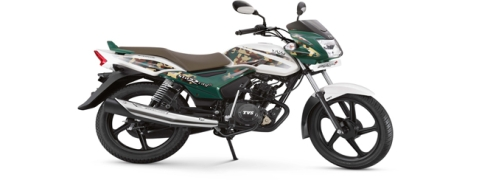 TVS Star City Plus 'Kargil' edition launched at Rs 54,399