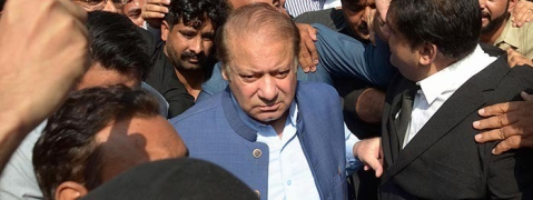 Al-Azizia reference: IHC to decide on Nawaz's plea