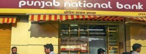 PNB net profit rises to Rs 246 cr; up by 7 pc in Q3