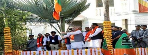BJP launches  to hoist five crore party flags