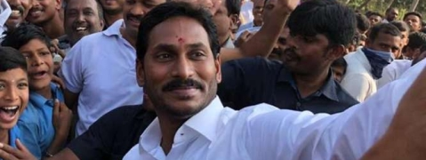 Opposition leader Jagan Reddy performs housewarming ceremony