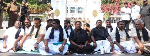 BJP demands arrest of Narayanasamy for staging dharna without permission