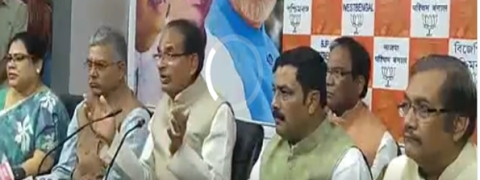 """Gathbandhan of corrupt opposition leaders,"" Shivraj"