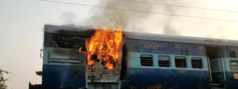 AP: Fire breaks out in Yesvantpur-Tatanagar Express, no casualties