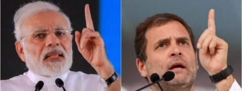 PM to address public meeting at Rahul Gandhi's constituency on Sunday
