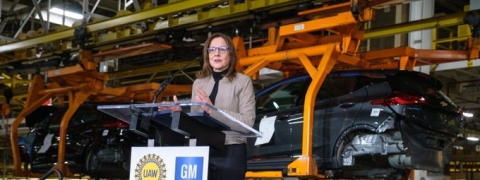GM to invest 300 mln USD in US plant to produce new EV
