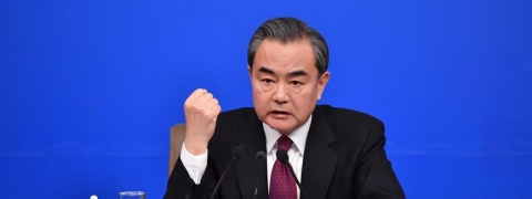 "No ""vacuum"" in Afghanistan needs to be filled: Chinese FM"