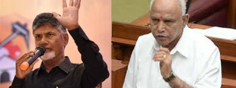 Pak discussing Yeddyurappa's comments: Naidu alleges