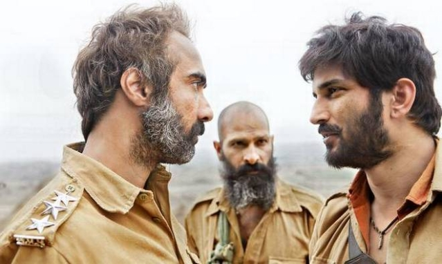 SONCHIRIYA:  FROM THE RAVINES OF PASSION!