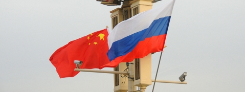Russia-China trade up by 1.7 pc year-on-year in Jan-Feb to $16 Bln