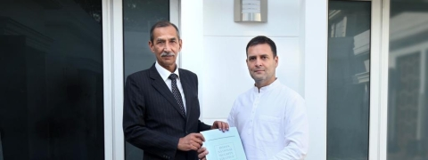 Cong task force on national security submits report to Rahul