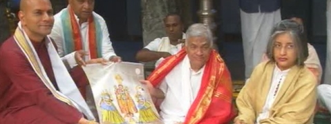 Wickremesinghe worships Lord Venkateswara