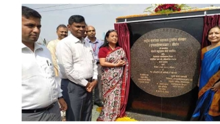 Foundation of 'National Institute of Mental Health Rehabilitation' laid in MP