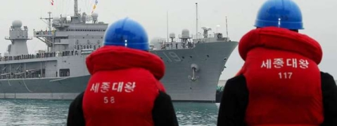 South Korean court sentences five Russian sailors
