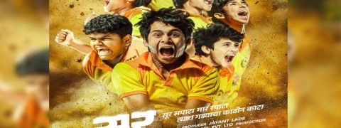 Marathi sports film Sur Sapata to be released on Holi