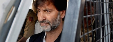 Centre declares JKLF as unlawful association