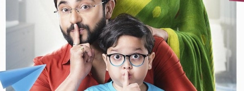 The long waited trailer of 'Googly' launched