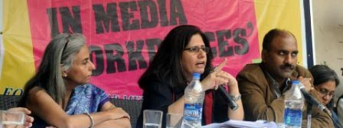 DUJ calls for Delhi Media Commission