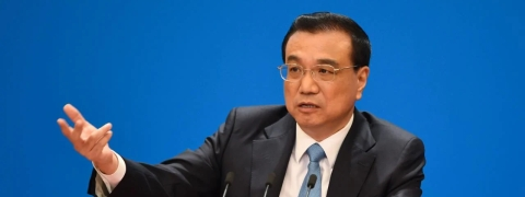 China unveils $298bn tax cuts to boost growth