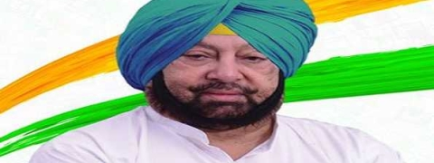 Cong will win all 13 LS seats in Punjab, claims Amarinder