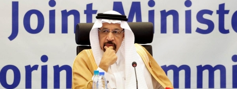 Saudi Oil Minister on a private visit: Sources