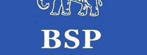 BSP to contest all the 28 Lok Sabha seats: Ashok Sidharth