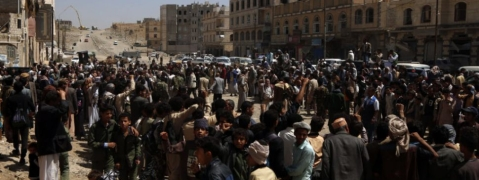 Yemen school blast kills 14 children