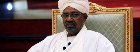 Omar al-Bashir: Sudan military says it has ousted ruler after protests