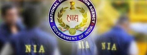 NIA arrests 5th accused in Lethpora CRPF group centre attack