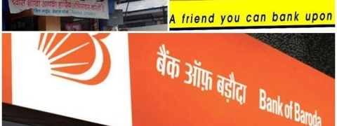 Vijaya Bank, Dena Bank now known as Bank of Baroda