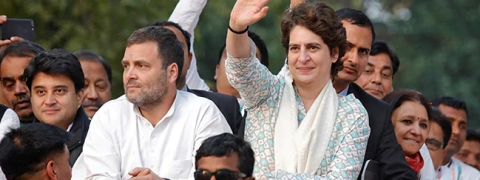 Rahul-Priyanka's rallies in west UP cancelled due to bad weather