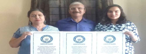 GITAM student secures 6th Guinness World Record