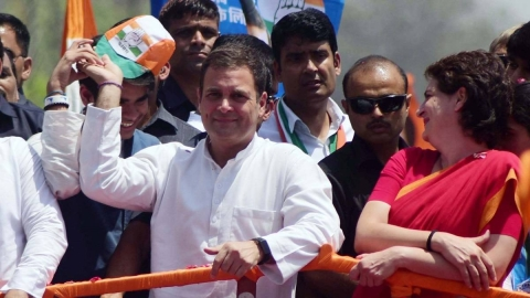 Home Ministry denies breach in Rahul's security in Amethi